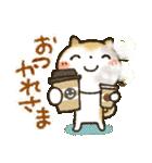 「まるちゃん」の超日常スタンプ(個別スタンプ:13)