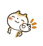 「まるちゃん」の超日常スタンプ(個別スタンプ:15)