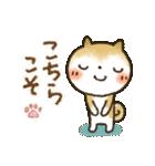 「まるちゃん」の超日常スタンプ(個別スタンプ:16)