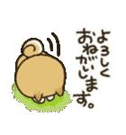 「まるちゃん」の超日常スタンプ(個別スタンプ:17)