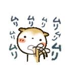 「まるちゃん」の超日常スタンプ(個別スタンプ:18)