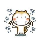 「まるちゃん」の超日常スタンプ(個別スタンプ:20)