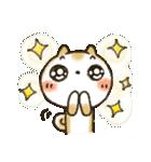 「まるちゃん」の超日常スタンプ(個別スタンプ:21)