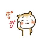 「まるちゃん」の超日常スタンプ(個別スタンプ:22)