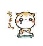「まるちゃん」の超日常スタンプ(個別スタンプ:23)