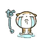 「まるちゃん」の超日常スタンプ(個別スタンプ:24)