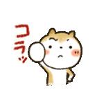 「まるちゃん」の超日常スタンプ(個別スタンプ:25)