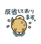 「まるちゃん」の超日常スタンプ(個別スタンプ:26)