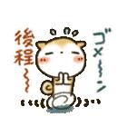 「まるちゃん」の超日常スタンプ(個別スタンプ:27)