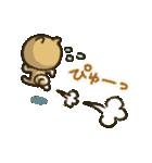 「まるちゃん」の超日常スタンプ(個別スタンプ:28)