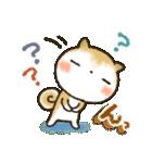 「まるちゃん」の超日常スタンプ(個別スタンプ:29)