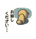 「まるちゃん」の超日常スタンプ(個別スタンプ:30)