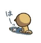 「まるちゃん」の超日常スタンプ(個別スタンプ:31)