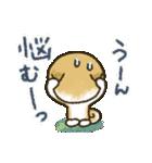 「まるちゃん」の超日常スタンプ(個別スタンプ:32)