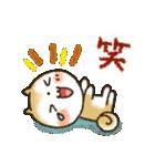 「まるちゃん」の超日常スタンプ(個別スタンプ:34)
