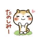 「まるちゃん」の超日常スタンプ(個別スタンプ:35)