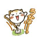 「まるちゃん」の超日常スタンプ(個別スタンプ:36)