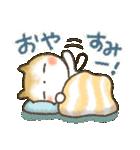 「まるちゃん」の超日常スタンプ(個別スタンプ:39)