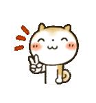 「まるちゃん」の超日常スタンプ(個別スタンプ:40)