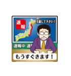 報道して~ちゃんねる!パート3(個別スタンプ:05)