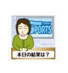 報道して~ちゃんねる!パート3(個別スタンプ:06)
