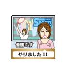 報道して~ちゃんねる!パート3(個別スタンプ:07)