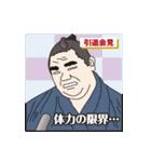 報道して~ちゃんねる!パート3(個別スタンプ:13)