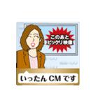 報道して~ちゃんねる!パート3(個別スタンプ:14)