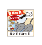 報道して~ちゃんねる!パート3(個別スタンプ:15)