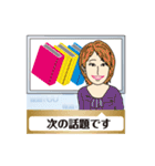 報道して~ちゃんねる!パート3(個別スタンプ:17)