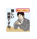 報道して~ちゃんねる!パート3(個別スタンプ:23)