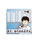 報道して~ちゃんねる!パート3(個別スタンプ:28)