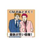 報道して~ちゃんねる!パート3(個別スタンプ:40)