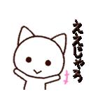広島弁にゃんこ(個別スタンプ:01)