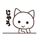 広島弁にゃんこ(個別スタンプ:02)
