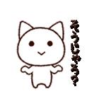 広島弁にゃんこ(個別スタンプ:03)