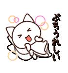 広島弁にゃんこ(個別スタンプ:04)