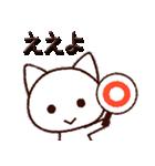 広島弁にゃんこ(個別スタンプ:05)