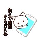 広島弁にゃんこ(個別スタンプ:07)