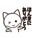 広島弁にゃんこ(個別スタンプ:09)
