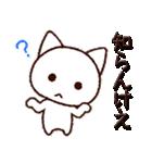 広島弁にゃんこ(個別スタンプ:10)