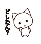 広島弁にゃんこ(個別スタンプ:14)