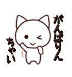 広島弁にゃんこ(個別スタンプ:21)