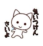 広島弁にゃんこ(個別スタンプ:22)