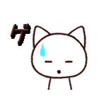 広島弁にゃんこ(個別スタンプ:25)