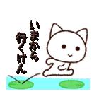 広島弁にゃんこ(個別スタンプ:26)