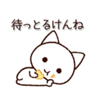 広島弁にゃんこ(個別スタンプ:27)