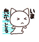広島弁にゃんこ(個別スタンプ:28)