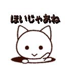 広島弁にゃんこ(個別スタンプ:32)