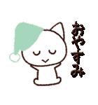 広島弁にゃんこ(個別スタンプ:34)
